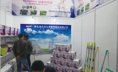 """洁仕宝参展"""" 第3 3 届中国国际礼品展"""